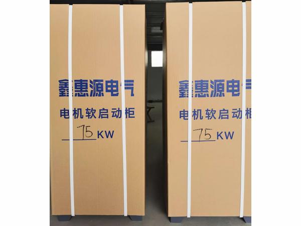75KW软启动柜装箱准备发往江苏