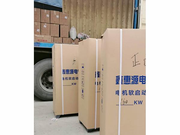 160KW电机软启动柜装箱发往浙江